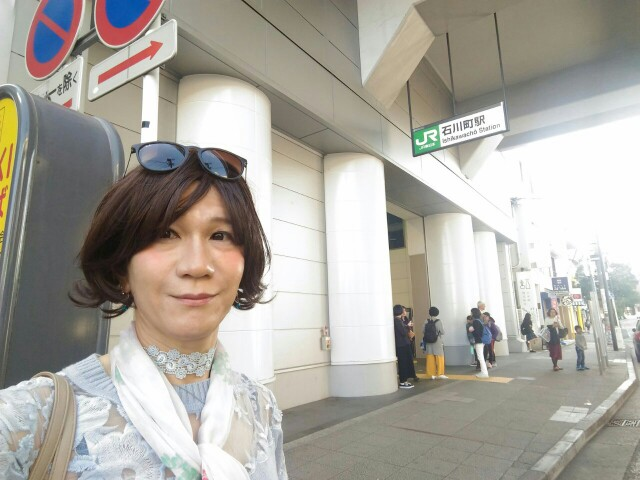 f:id:hikarireinagatsuki:20191122184838j:image