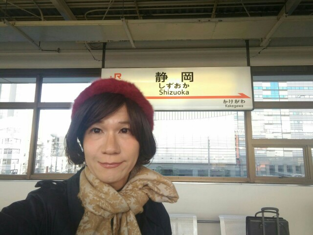f:id:hikarireinagatsuki:20191206143021j:image