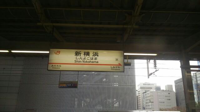 f:id:hikarireinagatsuki:20191210143343j:image