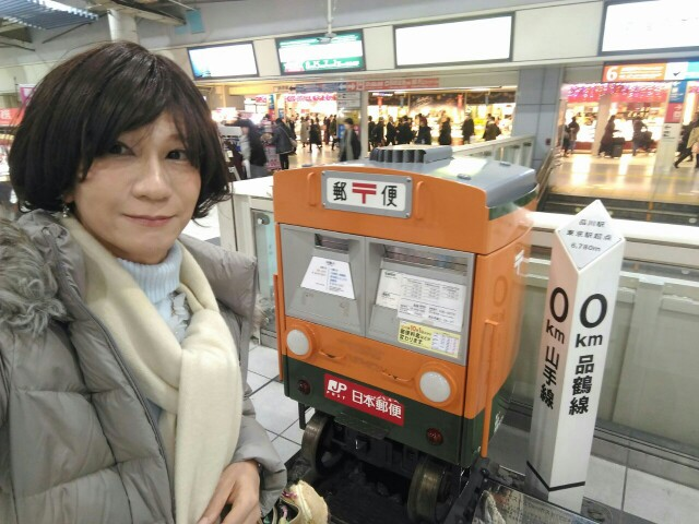 f:id:hikarireinagatsuki:20191210143507j:image