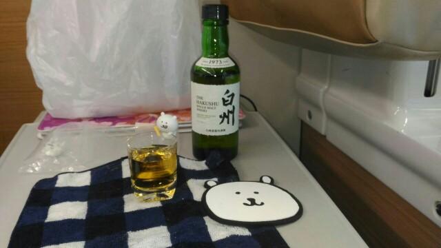 f:id:hikarireinagatsuki:20191210143806j:image