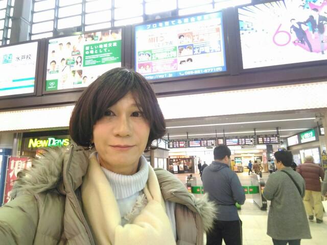 f:id:hikarireinagatsuki:20191210202156j:image