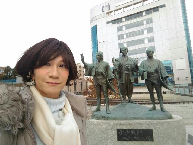 f:id:hikarireinagatsuki:20191210202323j:image