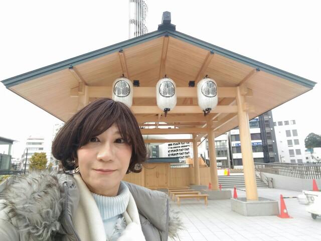 f:id:hikarireinagatsuki:20191210202447j:image