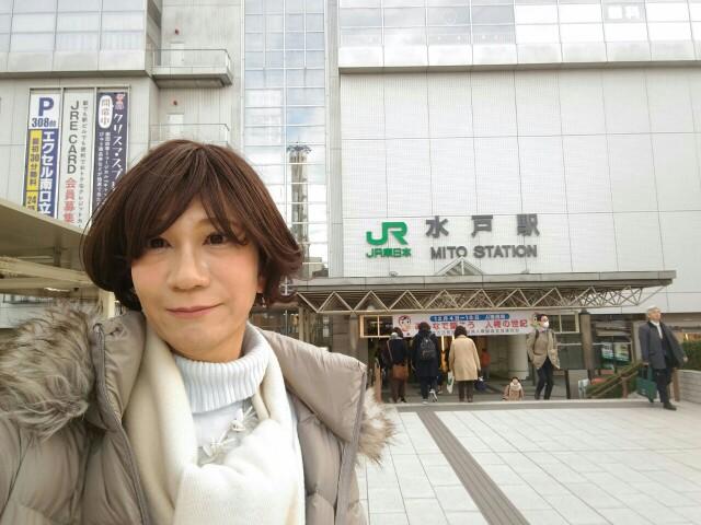 f:id:hikarireinagatsuki:20191210225220j:image