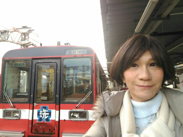 f:id:hikarireinagatsuki:20191210225348j:image