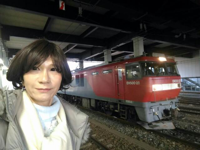 f:id:hikarireinagatsuki:20191210225431j:image