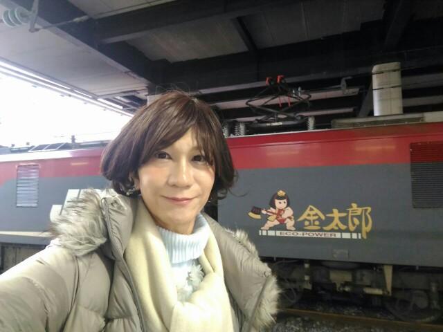 f:id:hikarireinagatsuki:20191210225445j:image