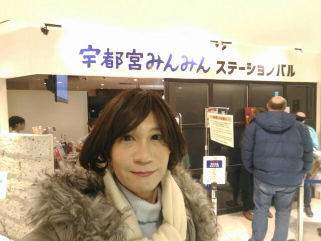 f:id:hikarireinagatsuki:20191210225824j:image