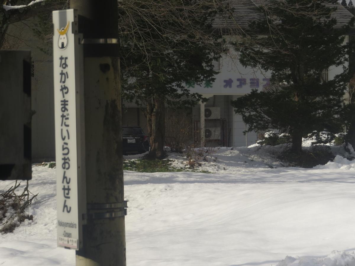f:id:hikarireinagatsuki:20191210234911j:plain