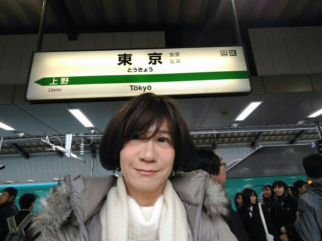 f:id:hikarireinagatsuki:20191211084720j:image