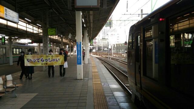 f:id:hikarireinagatsuki:20191213144302j:image