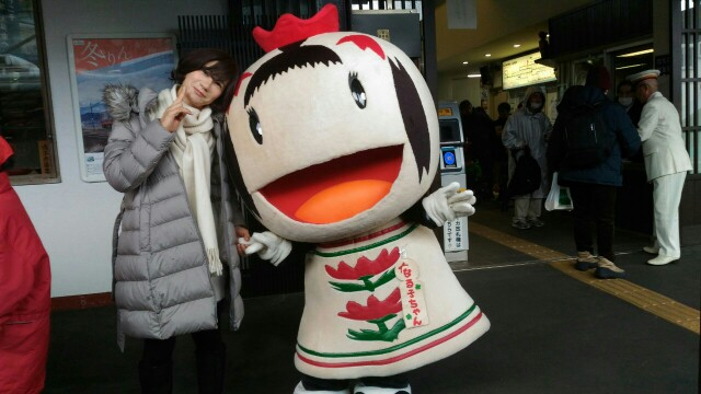 f:id:hikarireinagatsuki:20191213144748j:image