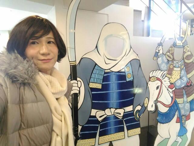 f:id:hikarireinagatsuki:20191213145329j:image
