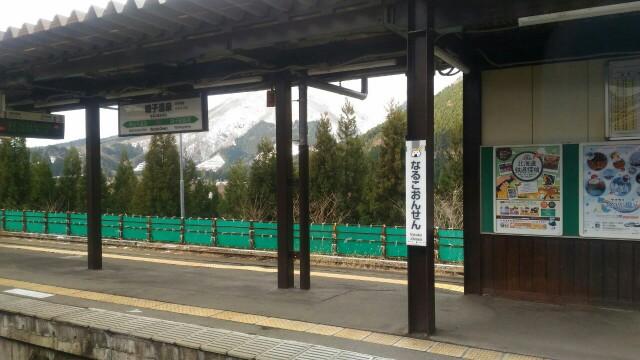 f:id:hikarireinagatsuki:20191213145541j:image