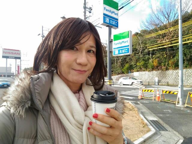 f:id:hikarireinagatsuki:20200104154105j:image
