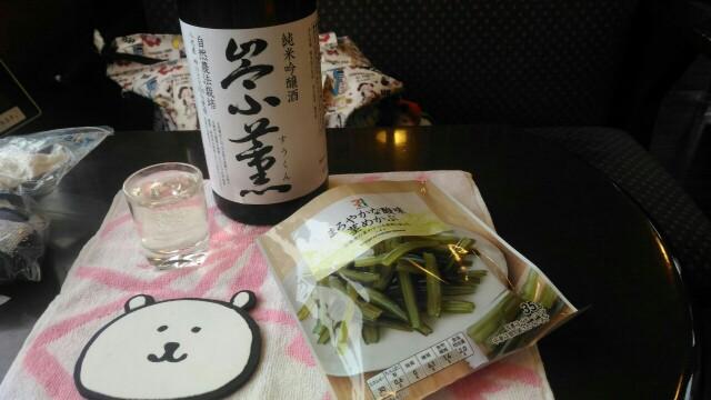 f:id:hikarireinagatsuki:20200114121947j:image