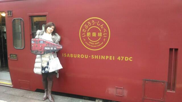 f:id:hikarireinagatsuki:20200114122327j:image