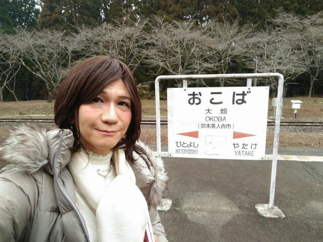 f:id:hikarireinagatsuki:20200114122434j:image