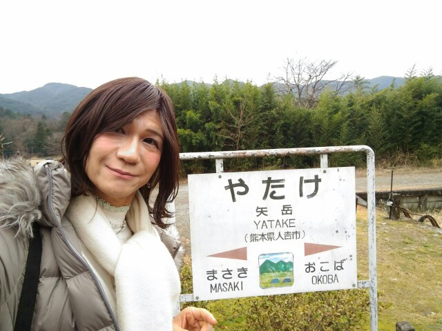 f:id:hikarireinagatsuki:20200114140752j:image