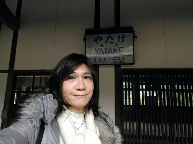 f:id:hikarireinagatsuki:20200114141030j:image