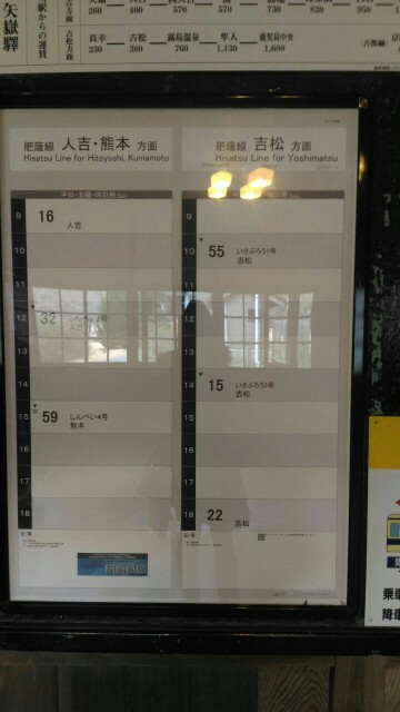 f:id:hikarireinagatsuki:20200114141043j:image