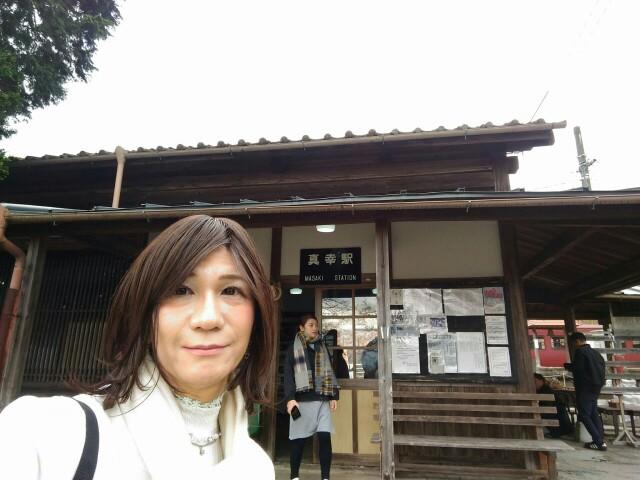 f:id:hikarireinagatsuki:20200114141245j:image
