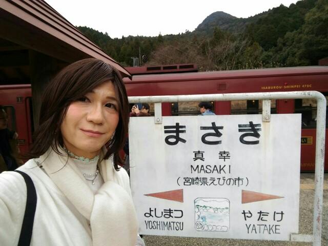f:id:hikarireinagatsuki:20200114141322j:image