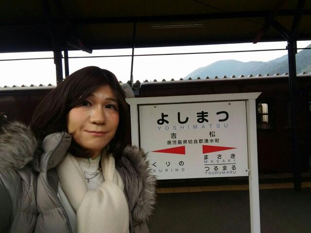 f:id:hikarireinagatsuki:20200114141435j:image