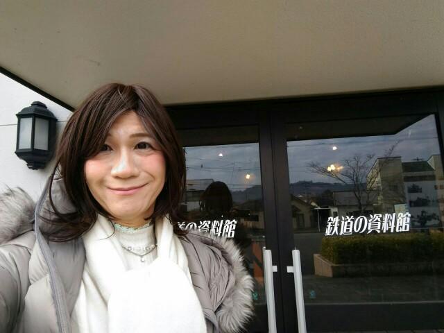f:id:hikarireinagatsuki:20200114141606j:image