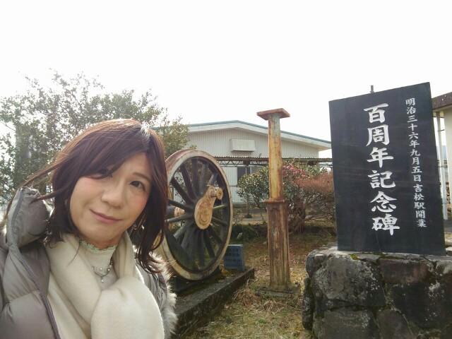 f:id:hikarireinagatsuki:20200114141653j:image