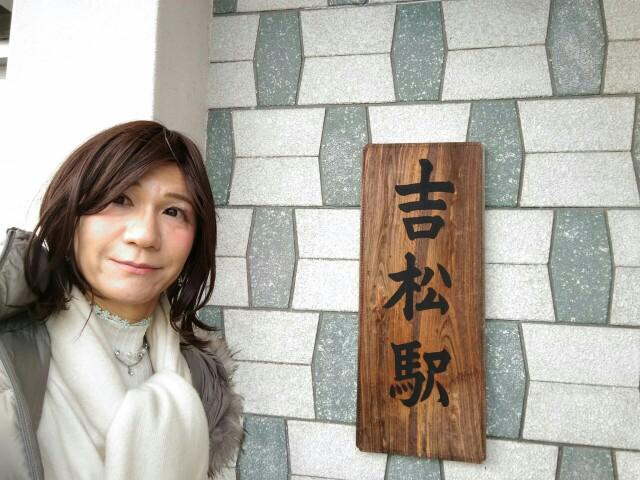 f:id:hikarireinagatsuki:20200114141737j:image