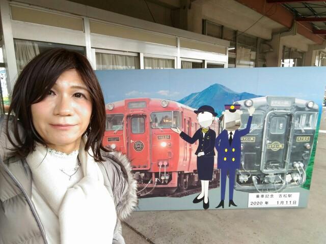f:id:hikarireinagatsuki:20200114141753j:image