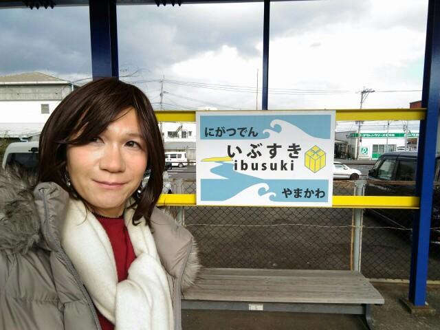 f:id:hikarireinagatsuki:20200118122130j:image