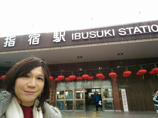 f:id:hikarireinagatsuki:20200118122203j:image