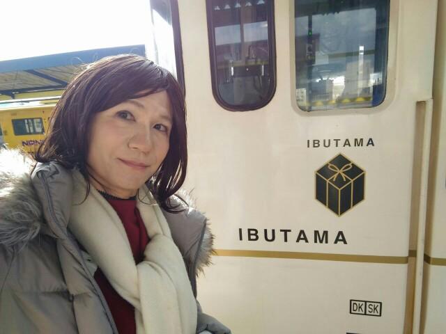f:id:hikarireinagatsuki:20200118122329j:image
