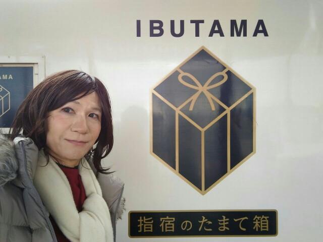 f:id:hikarireinagatsuki:20200118122348j:image
