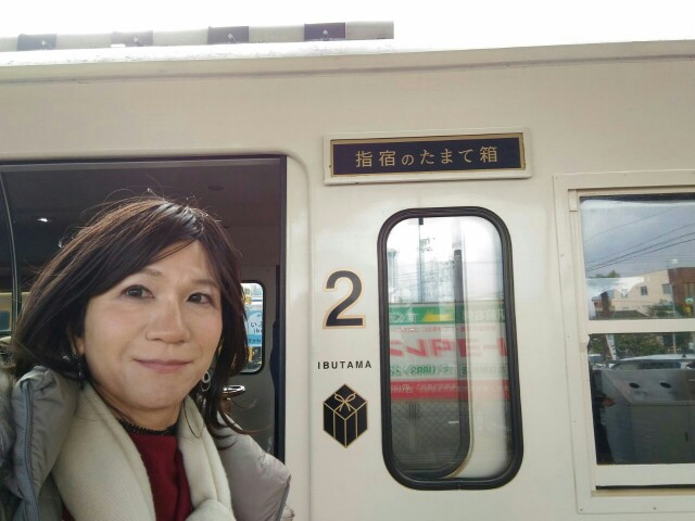 f:id:hikarireinagatsuki:20200118122359j:image