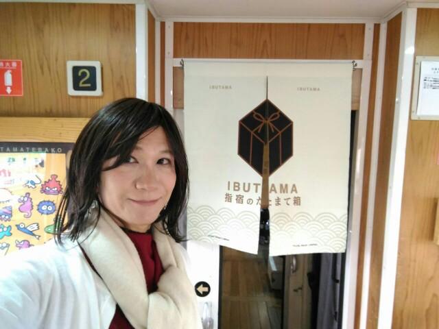 f:id:hikarireinagatsuki:20200118122451j:image