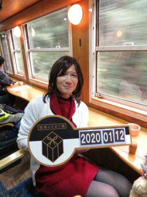 f:id:hikarireinagatsuki:20200118122715j:image
