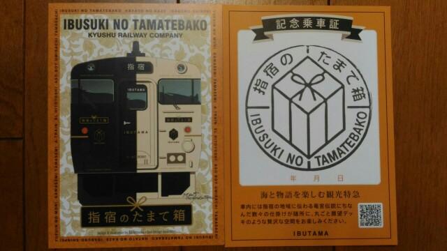 f:id:hikarireinagatsuki:20200118122833j:image