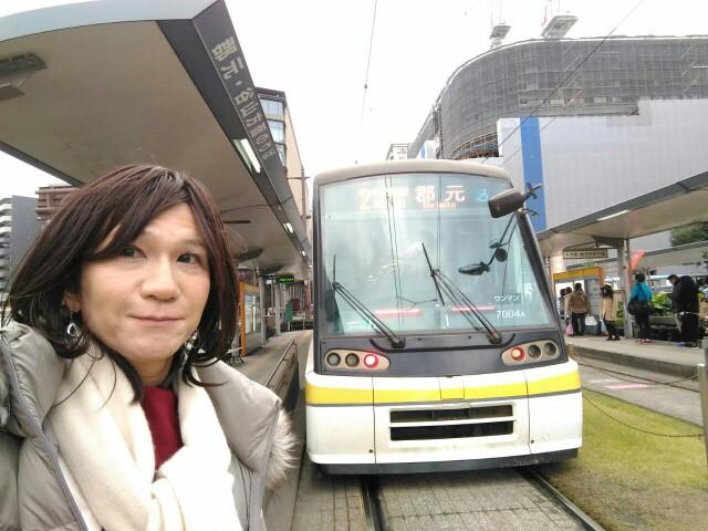 f:id:hikarireinagatsuki:20200118123040j:image