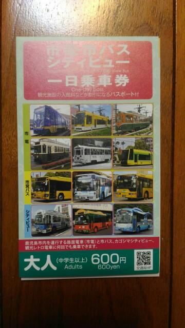 f:id:hikarireinagatsuki:20200118123059j:image
