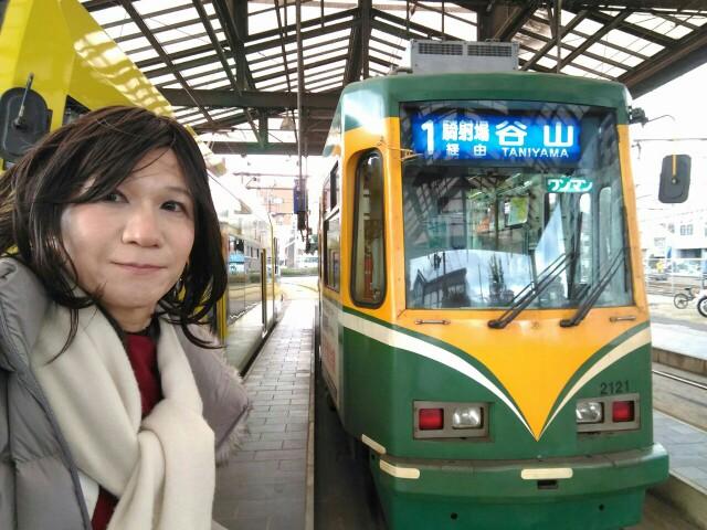 f:id:hikarireinagatsuki:20200118123533j:image