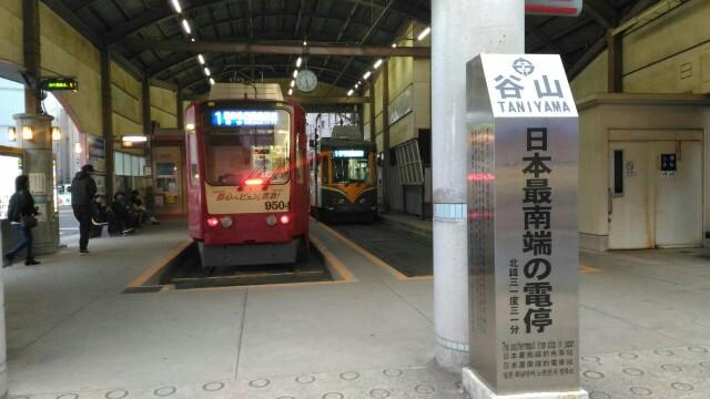 f:id:hikarireinagatsuki:20200118123621j:image