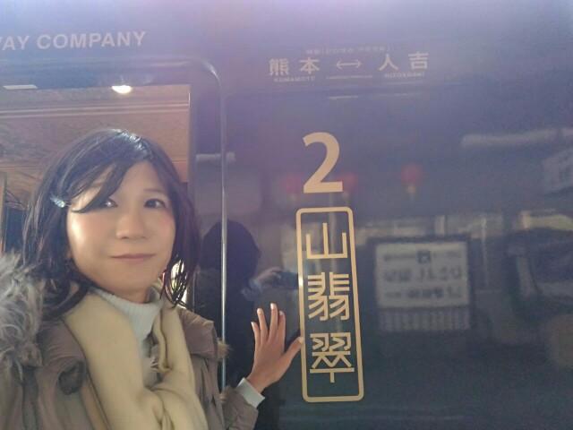f:id:hikarireinagatsuki:20200119162052j:image