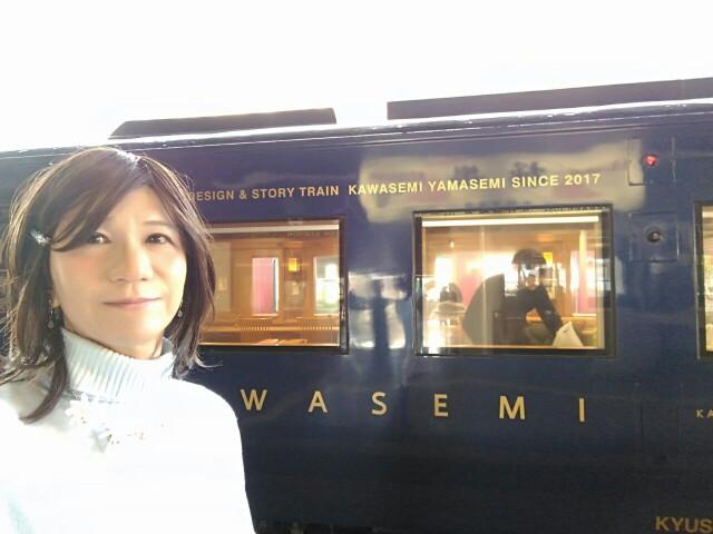 f:id:hikarireinagatsuki:20200119162133j:image