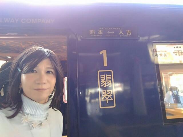 f:id:hikarireinagatsuki:20200119162317j:image
