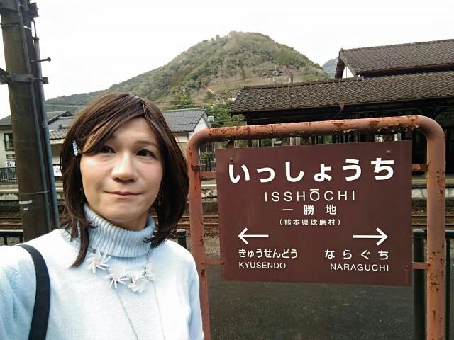 f:id:hikarireinagatsuki:20200119202546j:image