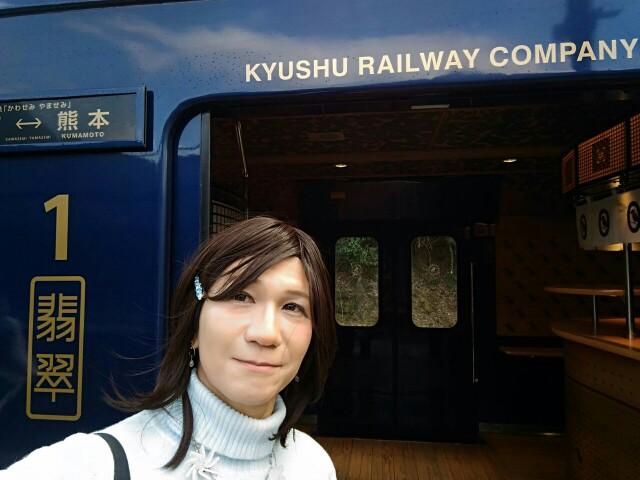 f:id:hikarireinagatsuki:20200119202644j:image